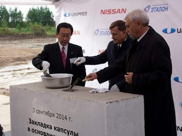 В Петербурге появится завод по производству кузовов для Nissan