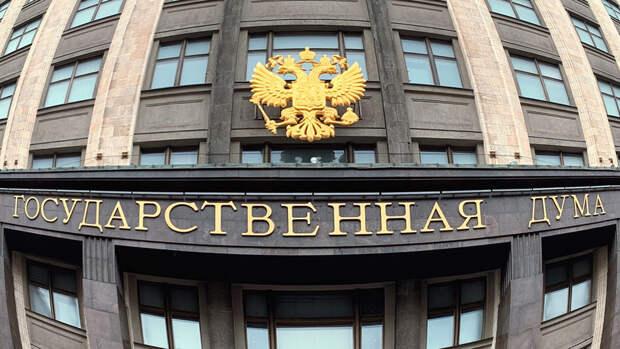 Комитет ГД поддержал законопроект об обороте оружия после трагедии в Казани