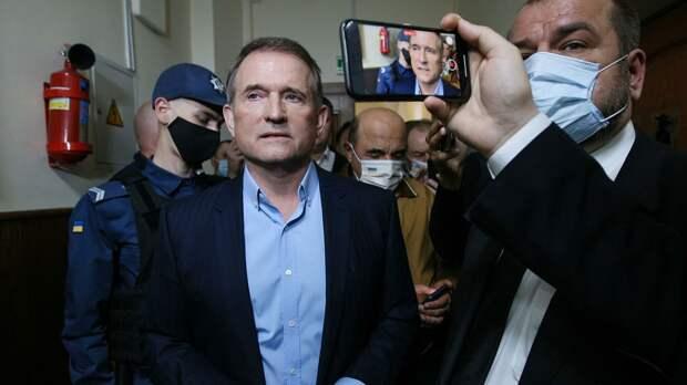 Набат для украинских олигархов: Медведчука отправили под домашний арест