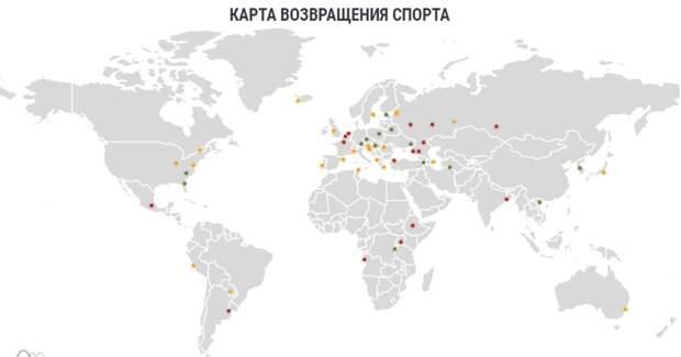 «Чемпионат» запустил интерактивную карту возвращения спорта