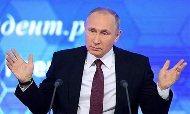 Путин развел руками