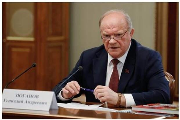 Зюганов сравнил выплаты гражданам в пандемию в России и на Западе