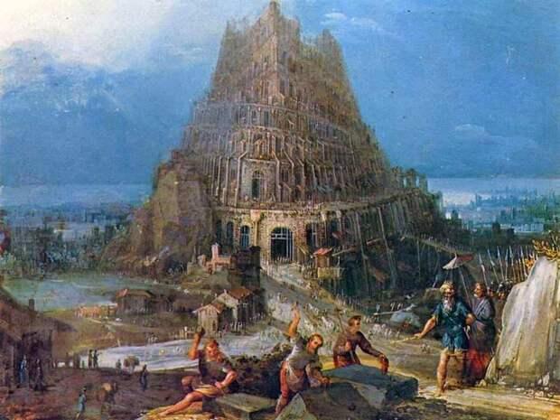 Библейская история. Вавилонское Столпотворение (7-9)
