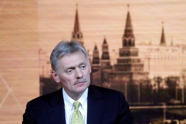Песков назвал условие, при котором Путин обсудит с Зеленским Крым