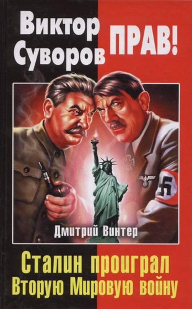 О запрете изображений Гитлера