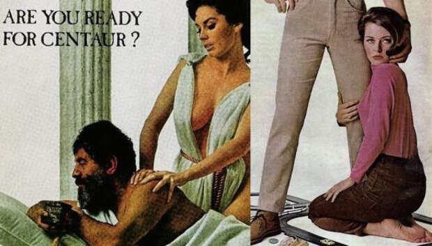 Женщина, знай свое место: сексистские рекламные плакаты середины XXвека