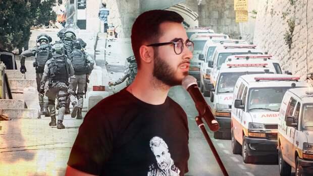 Обострение в Палестине — арабы продолжают умирать, а евреи жить в страхе за свои жизни