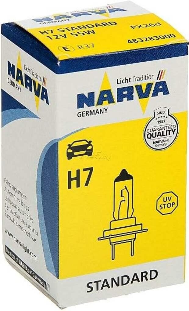 Топ-3 лучших ламп с цоколем H7, как выбрать и какую купить?
