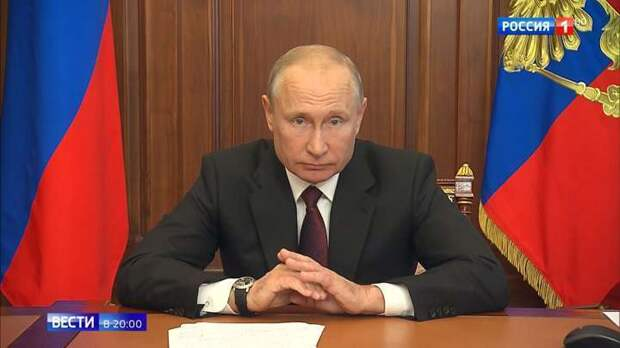 Главное – благополучие граждан: Владимир Путин озвучил новые меры поддержки