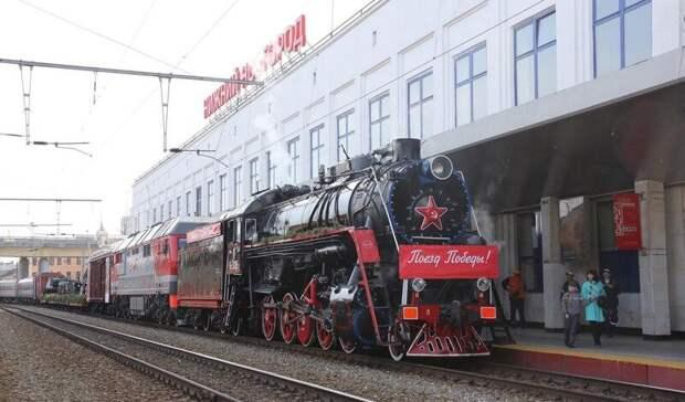 Передвижная выставка «Поезд Победы» откроется для нижегородцев