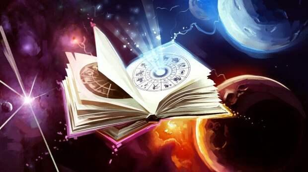Астрологи предупредили о сюрпризах для представителей многих знаков зодиака