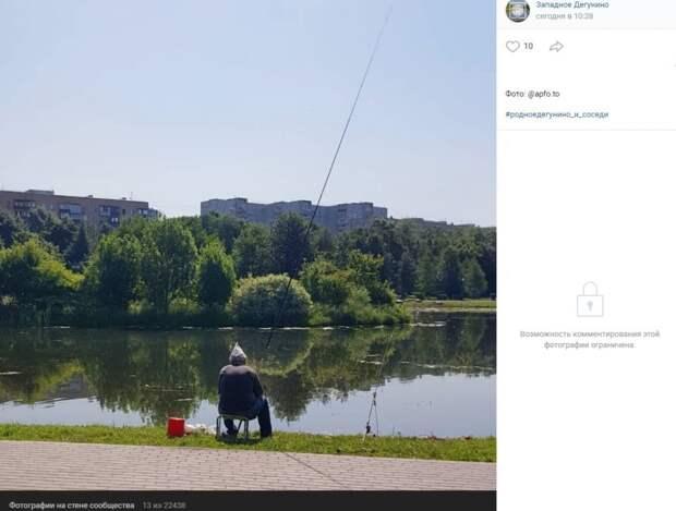 Фото дня: рыбаки в парке «Ангарские пруды»