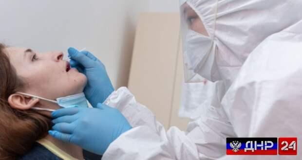 Статистика по COVID-19 в ДНР по состоянию на 14 мая