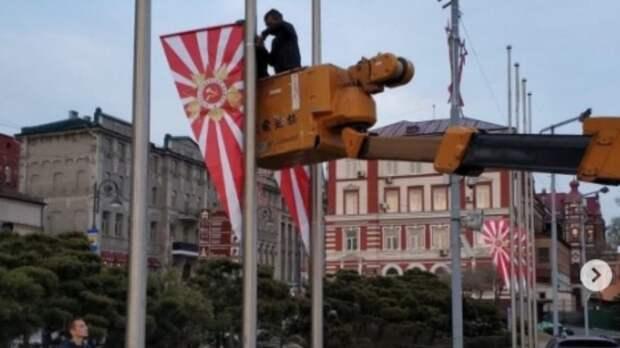 Напоминают флаги ВМС Японии: воВладивостоке заменят праздничные стяги