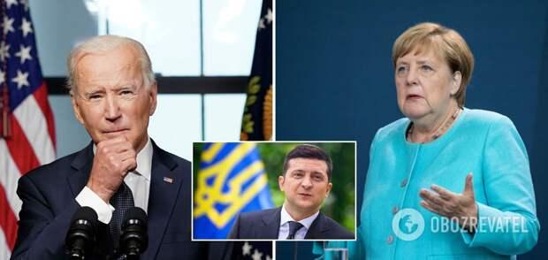 Секретные протоколы переговоров Байдена и Меркель
