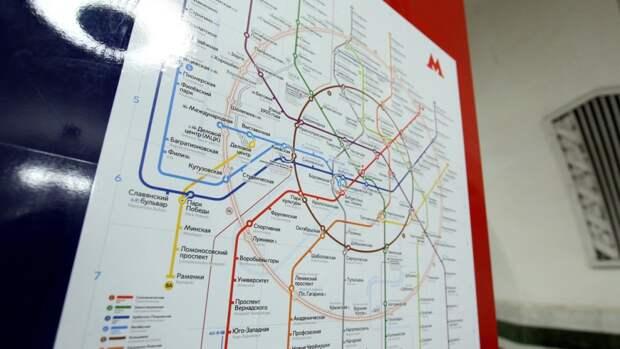 Москвичей предупредили о закрытии нескольких станций метро 7 мая