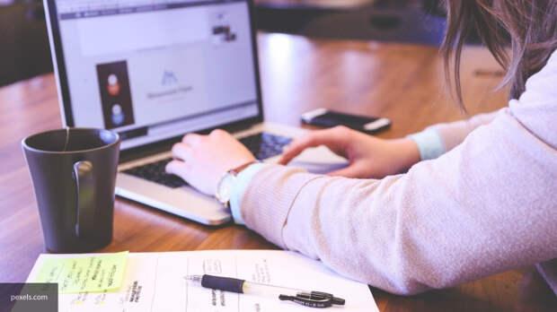Фриланс или офис: достоинства и недостатки удаленной работы