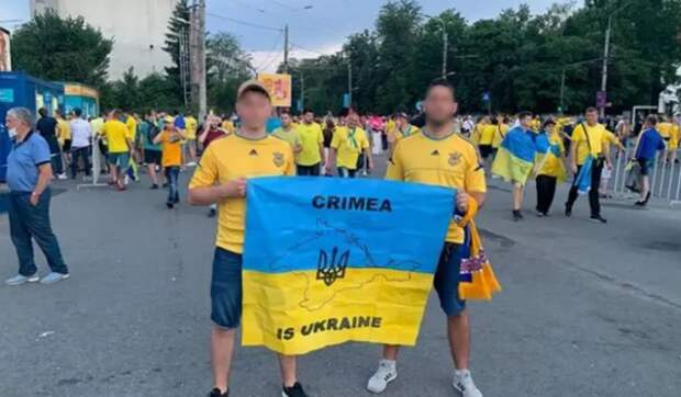 #КрымНеВаш, или Румынский плевок в душу украинских болельщиков