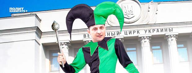В Раде от Зеленского потребовали наложить санкции на «Квартал 95»