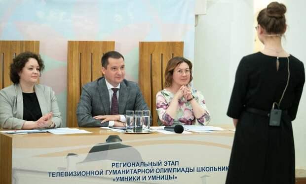 ВАрхангельске определили победителей телеолимпиады «Наследники Ломоносова»