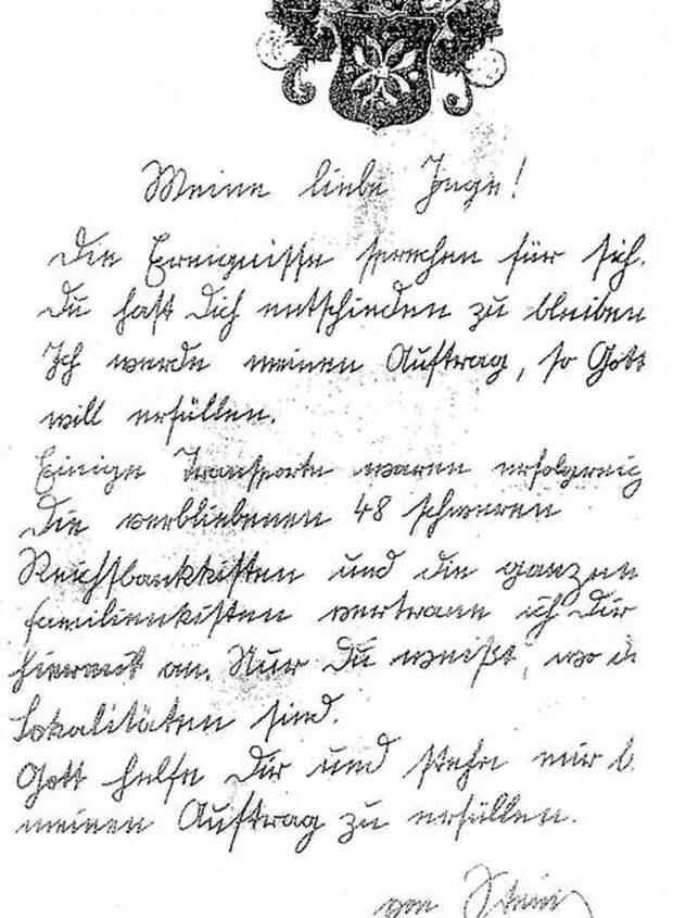 Охотники за сокровищами взяли след 10 тонн золота Рейха по подсказке в любовном письме