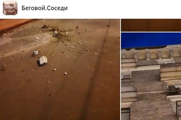 Управляющая компания обязалась провести ремонт аварийный балконов в Беговом до конца июня
