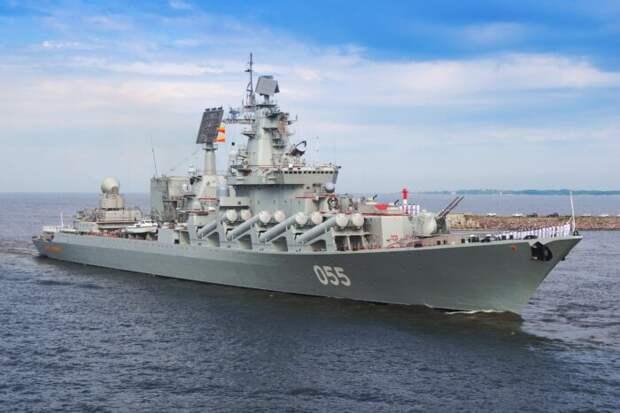 The National Interest: Америка до сих пор боится российских ракетных крейсеров