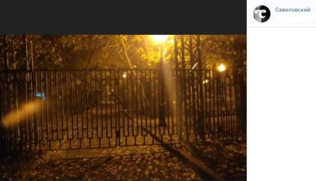 Парк «Автомобилист» закрыли из-за размещения временного стационара