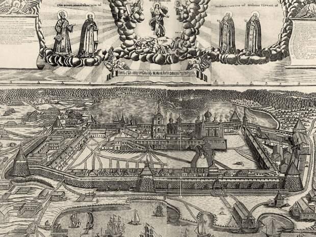 Соловецкий монастырь. Гравюра 1744 года