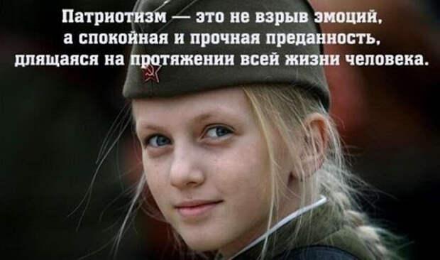 Сочинение русской школьницы об отличии русского и западного менталитета.
