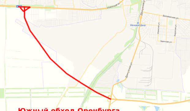 Обход Оренбурга отремонтируют за382млн. рублей