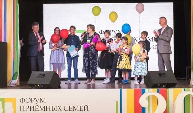 Тагильская приемная семья стала лучшей в Свердловской области