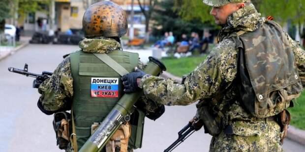 МО ДНР: Украины больше нет