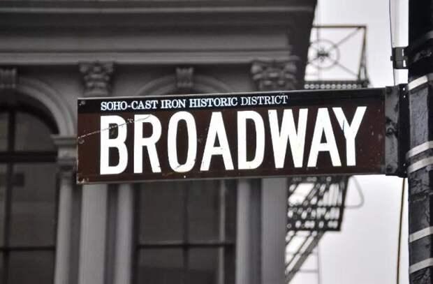Бродвей начал готовиться к продаже билетов на шоу осенью