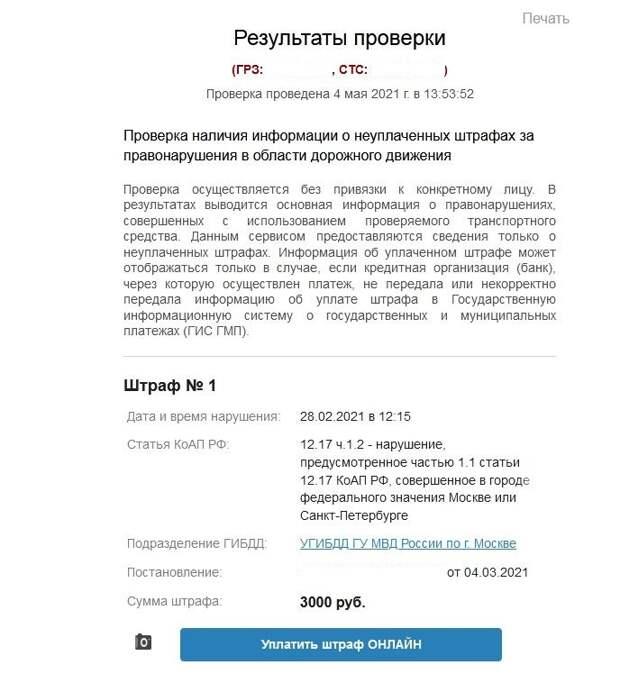 Грустный клон: отдал миллион рублей за двойника автомобиля. Как не стать жертвой нового лохотрона