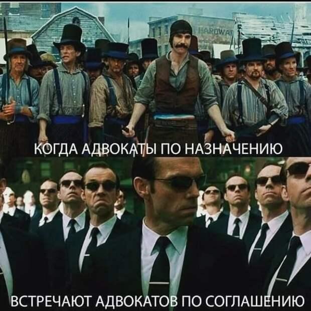 Адвокат-таубертка