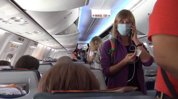 Систему поощрения для привитых от COVID-19 пассажиров могут ввести в РФ