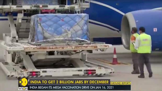 WION:  «долгожданная хорошая новость» — «Спутник-V» будет доступен в Индии уже на следующей неделе