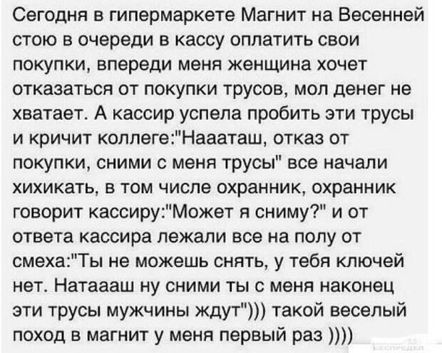 Снимите с меня... Улыбнемся))