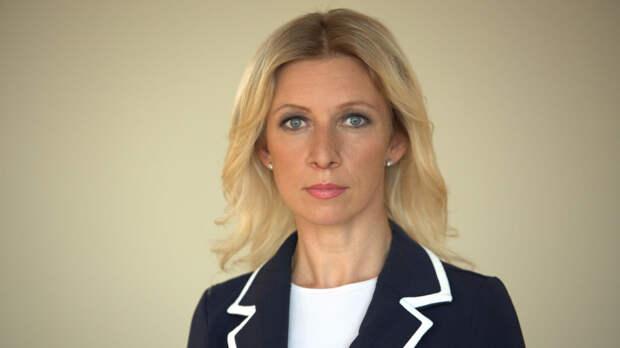 Захарова иронично прокомментировала слова Зеленского о «вездесущих русских»
