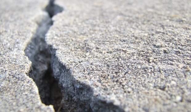 Упобережья Индонезии произошло землетрясение магнитудой 6,6
