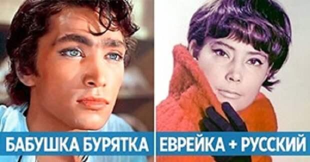 Звезды советского кино, которые с помощью своей богатой родословной могут похвастаться обаятельной внешностью