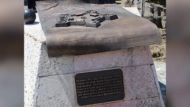 Как раскачивают лодку: власть «не заметила» сноса мемориала русским солдатам в Сочи