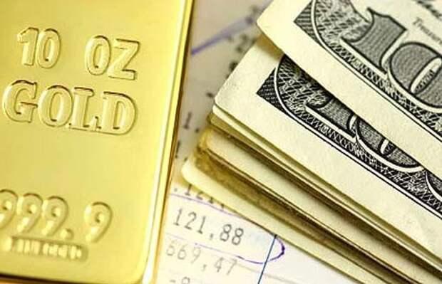 Золотой запас или долларовый?