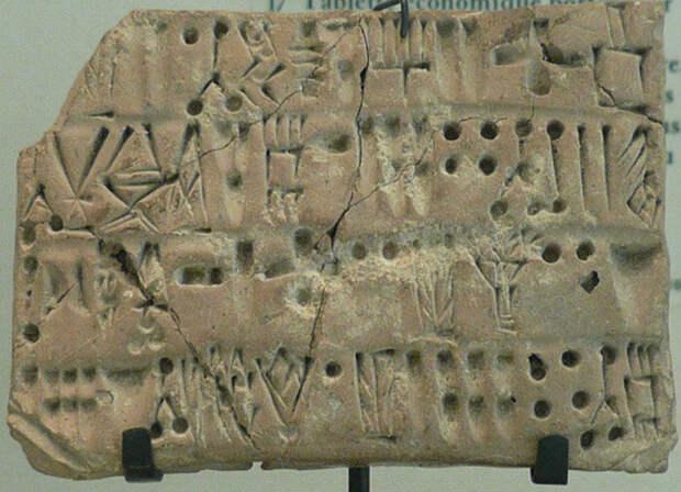 Табличка с эламитским шрифтом.