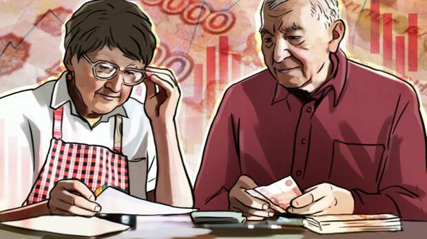 ВНИИ труда научило россиян рассчитывать размер пенсии
