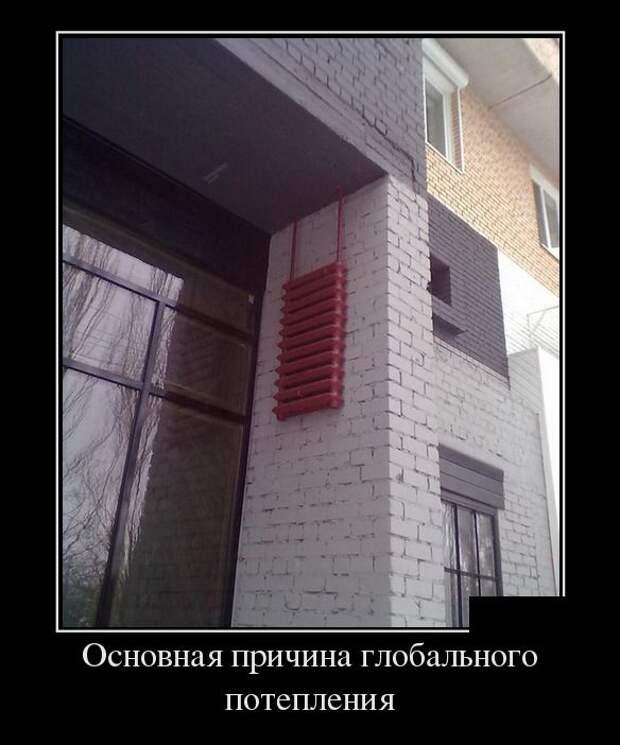 Демотиваторы - 1000