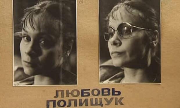 """Алла Сурикова и Александр Абдулов на съёмках """"Ищите женщину"""". Фотопробы к фильму"""