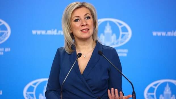 Захарова поздравила жителей РФ с Днем России