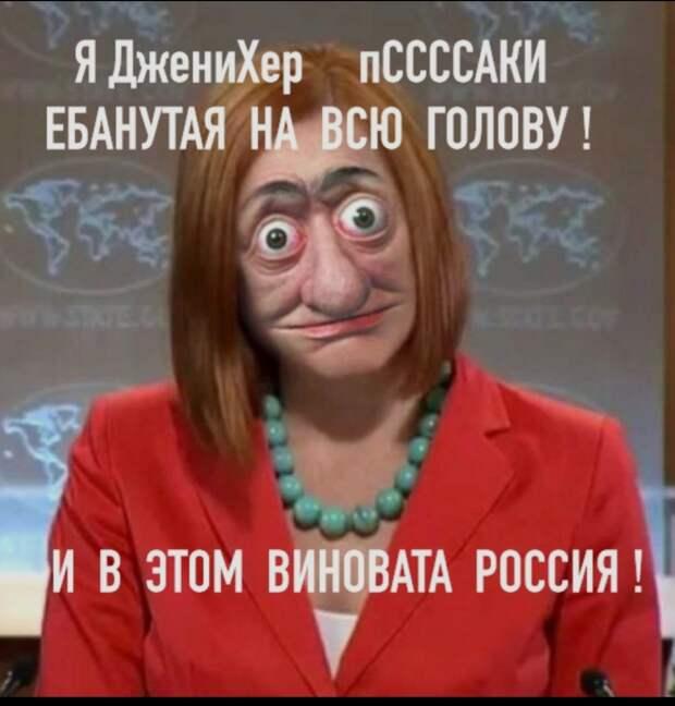 Пока Украину не берут в НАТО, оружием против России будет дезинформация